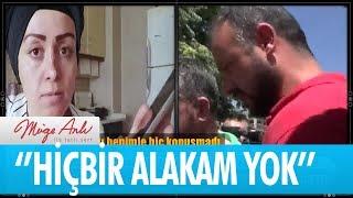 Katil zanlısı Umut Çakır'er konuştu... - Müge Anlı ile Tatlı Sert 23 Ocak 2019