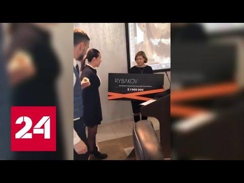 Благодарный выпускник подарил своей школе в Магнитогорске миллион долларов - Россия 24