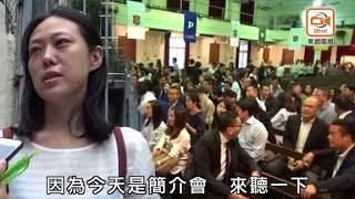 Publication Date: 2018-09-01 | Video Title: 男拔小一簡介家長通宵排隊 1200籌號15分鐘派罄
