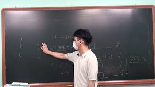 개념유형 확률과통계 p15 필수6