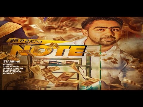 New Punjabi Songs 2016 - NOTE - BHOORA || Panj-aab Records || Latest Punjabi Songs 2016