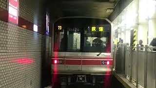 東京メトロ丸ノ内線 02系24F 荻窪〜池袋 全区間走行音