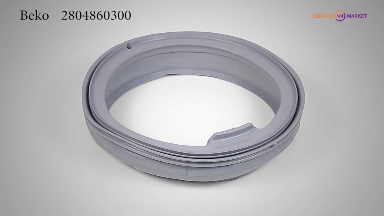 Ребро барабана для стиральной машины Beko 2827760100 - YouTube