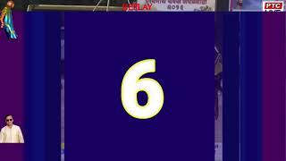 OKHAVADI vs JAWALWADI=  CHASHAK 2019 / JAVALWADI ( GHANSOLI )  /  DAY - 01