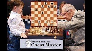 Шахматы. 4 летний малыш против 95 летнего гроссмейстера!