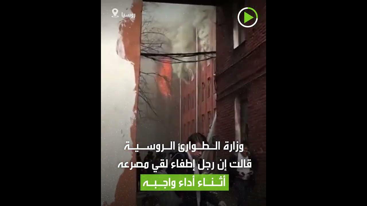 حريق هائل في مصنع تاريخي في مدينة سان بطرسبورغ  - نشر قبل 31 دقيقة