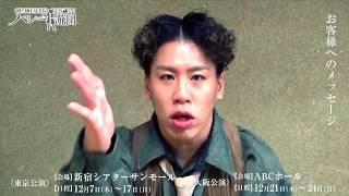 発売開始☆】 OFFICE SHIKA REBORN「パレード旅団」、最速先行販売の受付...