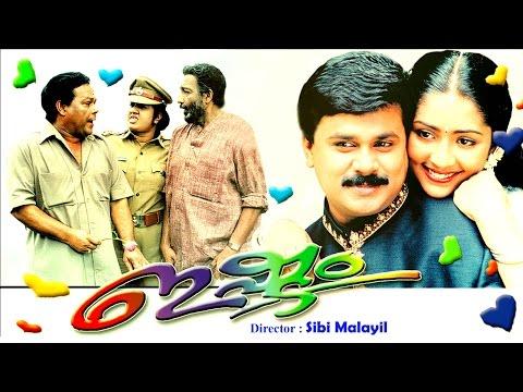 Ishtam malayalam full movie | Dileep malayalam movie 2015 | latest malayalam movie new upload 2016