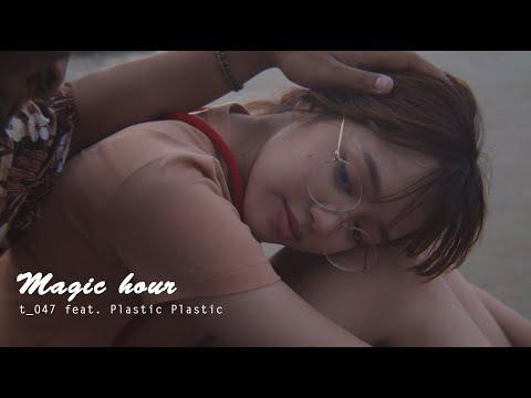 คอร์ดเพลง Magic Hour t047 feat. Plastic Plastic