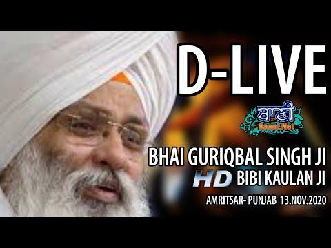 D-Live-Bhai-Guriqbal-Singh-Ji-Bibi-Kaulan-Ji-From-Amritsar-Punjab-13-Nov-2020