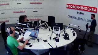 Смотреть видео Новости 15 февраля 2018 года на 14:00 на Говорит Москва онлайн