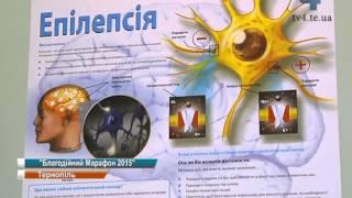 видео Припадки Епілепсії, лікування і обстеження
