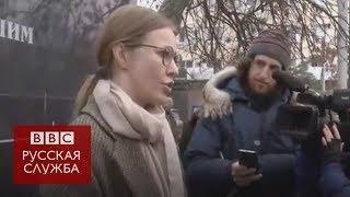 """""""Езжай домой!"""": как Ксению Собчак встретили в Чечне"""