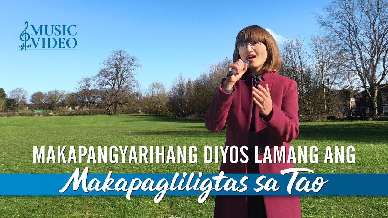 Tagalog Christian Music Video | Makapangyarihang Diyos Lamang ang Makapagliligtas sa Tao