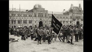 Смотреть видео Москва в фотографиях 1918 / Moscow in photographs 1918 онлайн