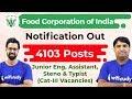 FCI JE Recruitment 2019 | 4103 Posts | FCI Assistant Grade 3 | FCI Vacancy 2019