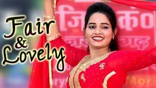 Fair & Lovely - (Sunita Baby) Hariyanvi || Dance Hard Mix Dj Jagat Raj
