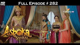 chakravartin-ashoka-samrat-24th-february-2016-full-episode-hd