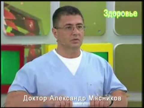 доктор мясников о статинах