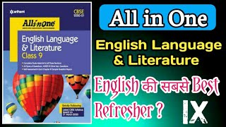 All in One English Class 9 Book Review Best Refresher of English Class 9