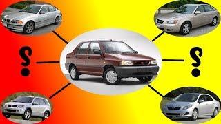 با ۴۰ میلیون پول پراید قبلا چه خودرویی میشد خرید؟
