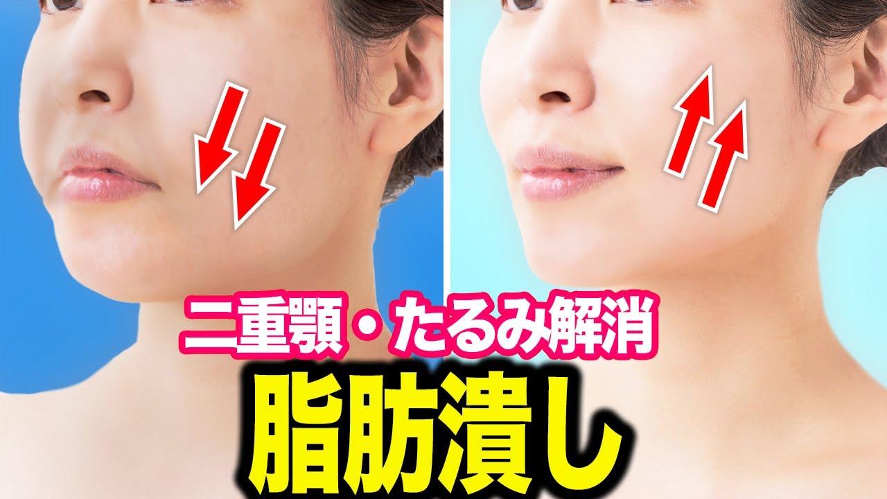 【ほうれい線を消す】ベロトレで顔痩せるストレッチ【小顔になる方法】バッカルファット
