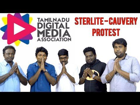 Digital Media's Sterlite - Cauvery Protest | Say No to Chennai Match | Black Sheep
