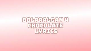 Bolbbalgan4 - Chocolate