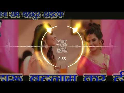 daru-badnaam-karti-mp3-song-kamal-kahlon-param-singh-latest-punjabi-dj-ram-bahadur-babu-hitech-98388