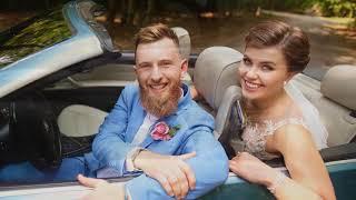 Алексей и Анастасия. Красивая летняя свадьба в Москве.