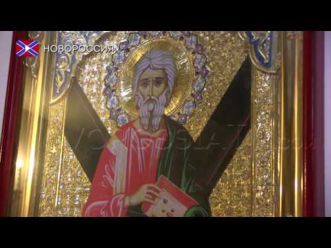 Святыни Донбасса. Храм Козельщанской иконы Божьей Матери. Святые мощи