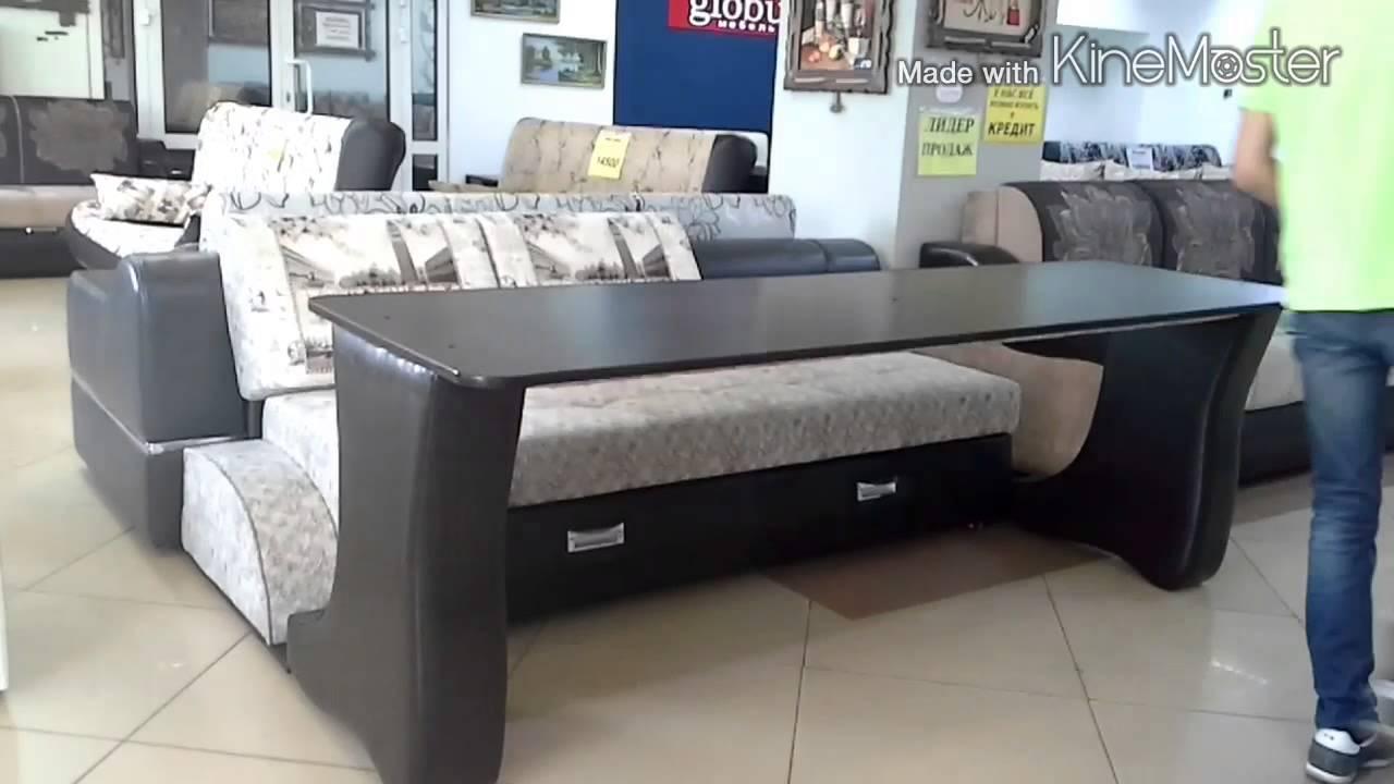 диван кровать стол фиеста гиваново Youtube