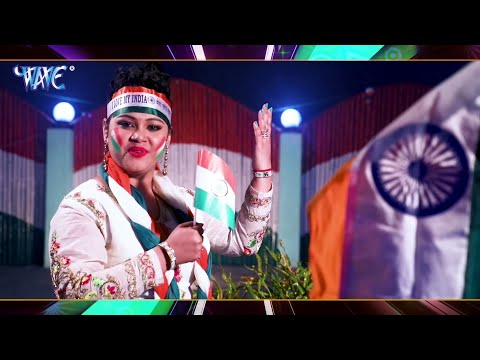 tiranga-hamra-desh-ke---anu-dubey-desh-bhakti-song-|-#desh-bhakti-song