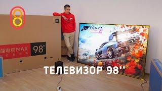 Телевизор 98 ДЮЙМОВ — обзор Redmi MAX 98″