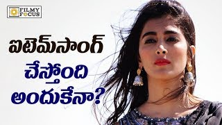 Pooja hegde secret condition behind ram charan's rangasthalam movie item song - filmyfocus.com