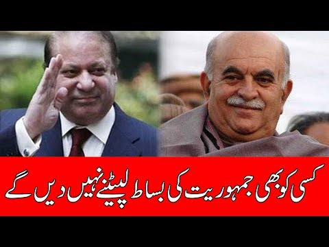 We stand with PM Nawaz Sharif and democracy: Mahmood Khan Achakzai | 24 News HD