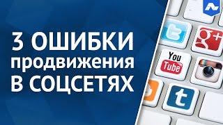видео продвижение в сети