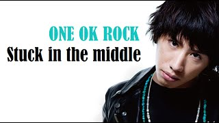 one ok rock stuck in the middle 和訳 歌詞つき