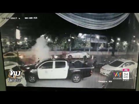 ทุบโต๊ะข่าว:ล่าโจ๋เย้ยตำรวจห้วยขวางปาระเบิดใส่โรงพัก วงจรปิดเห็นชัดคาดแค้นกวาดล้างยา-แว้น24/04/60