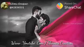 Un paatham pogum paathai naanum poga vandheney  // Tamil love what's app status 😍