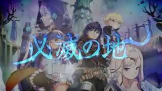 無料オンラインRPG『テイルズウィーバー』に「必滅の地」が登場! 11年...