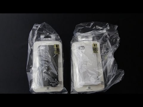 PowerSupport iPhone 5/5s Air Jacket Unboxing+Review