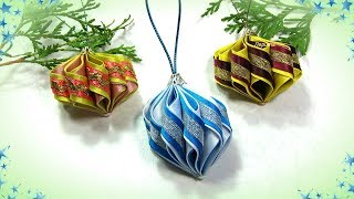 Игрушки на ёлку своими руками фонарики из косой бейки / diy christmas ornaments