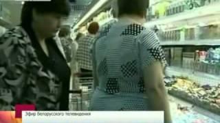 Первый канал: Ситуация в Беларуси все тяжелее