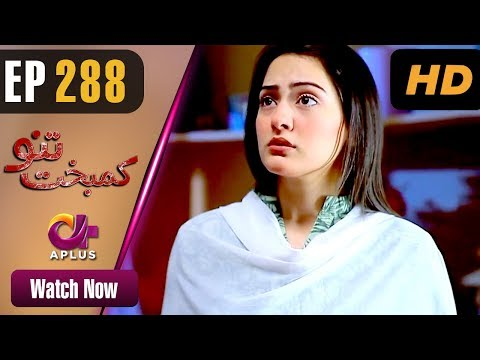 Kambakht Tanno - Episode 288 - Aplus Dramas