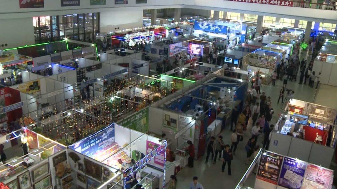 pyongyang kicks off international trade fair youtube. Black Bedroom Furniture Sets. Home Design Ideas