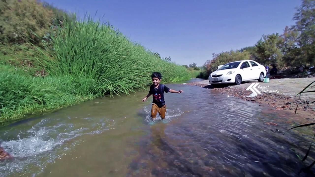 Trip To Wadi Waj Taif رحلة الي وادي وج طائف Youtube