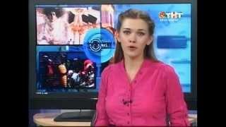 ТНТ Таганрог - Уход на местное вещание (11.09.2012 19:00 мск)