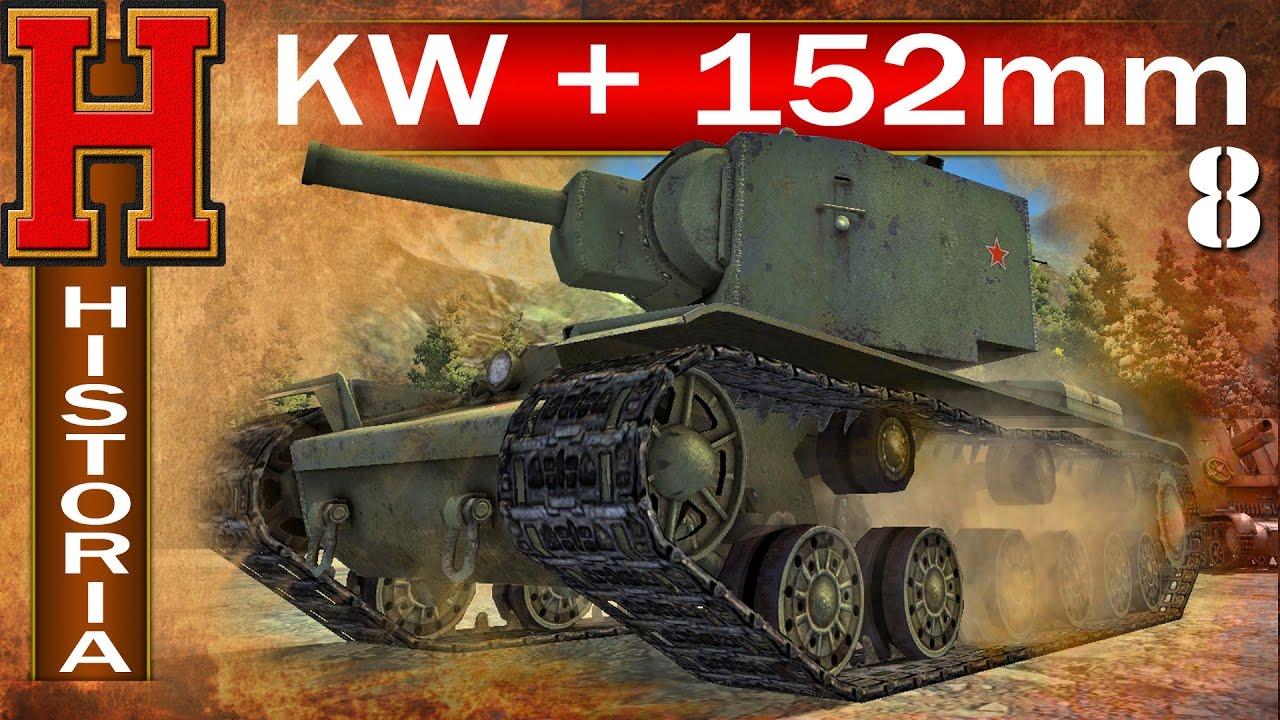 KW z pralką i 152mm na V tier - nostalgicznie - World of Tanks - YouTube