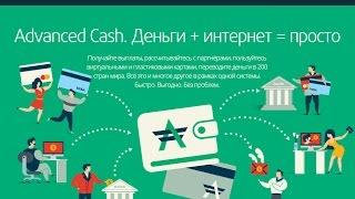 интернет обменник электронных валют
